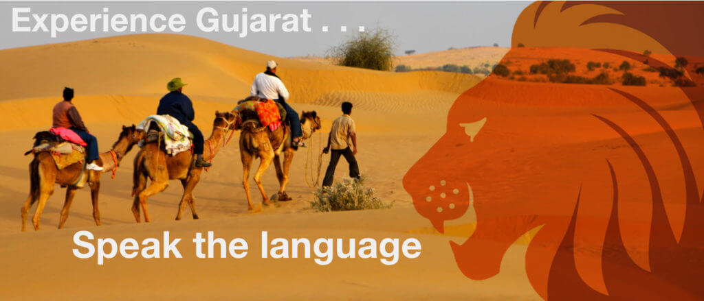 Gujarati - Speak the language