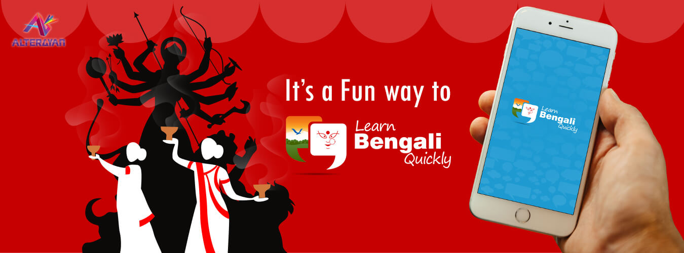Learn Bengali Quickly