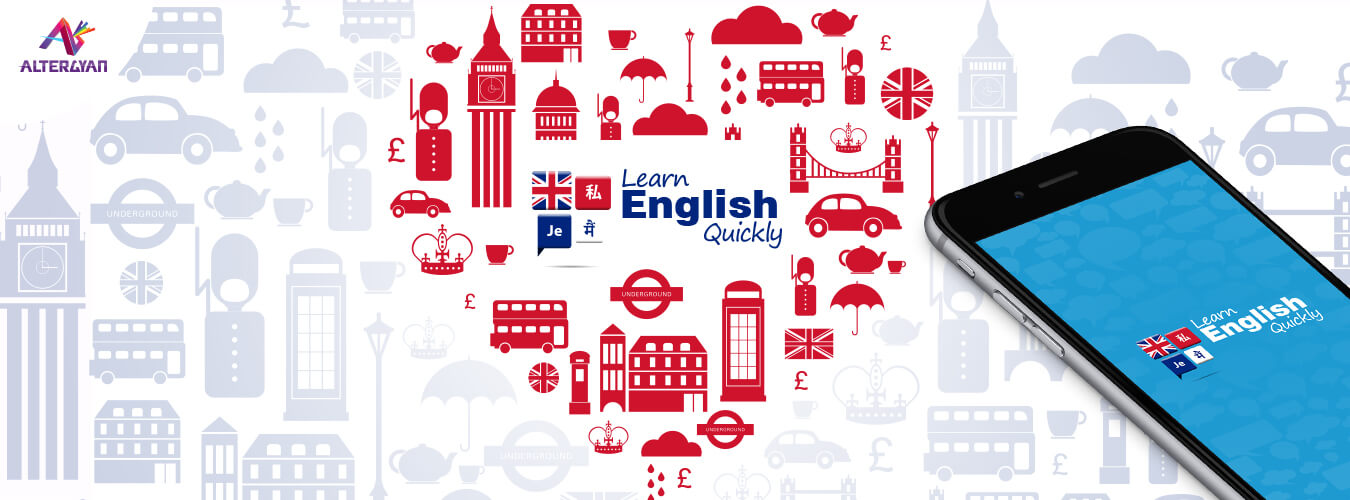 Learn English Quickly