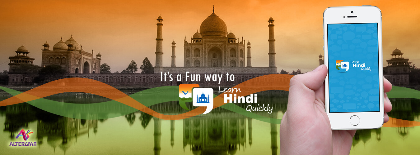 Learn Hindi Quickly
