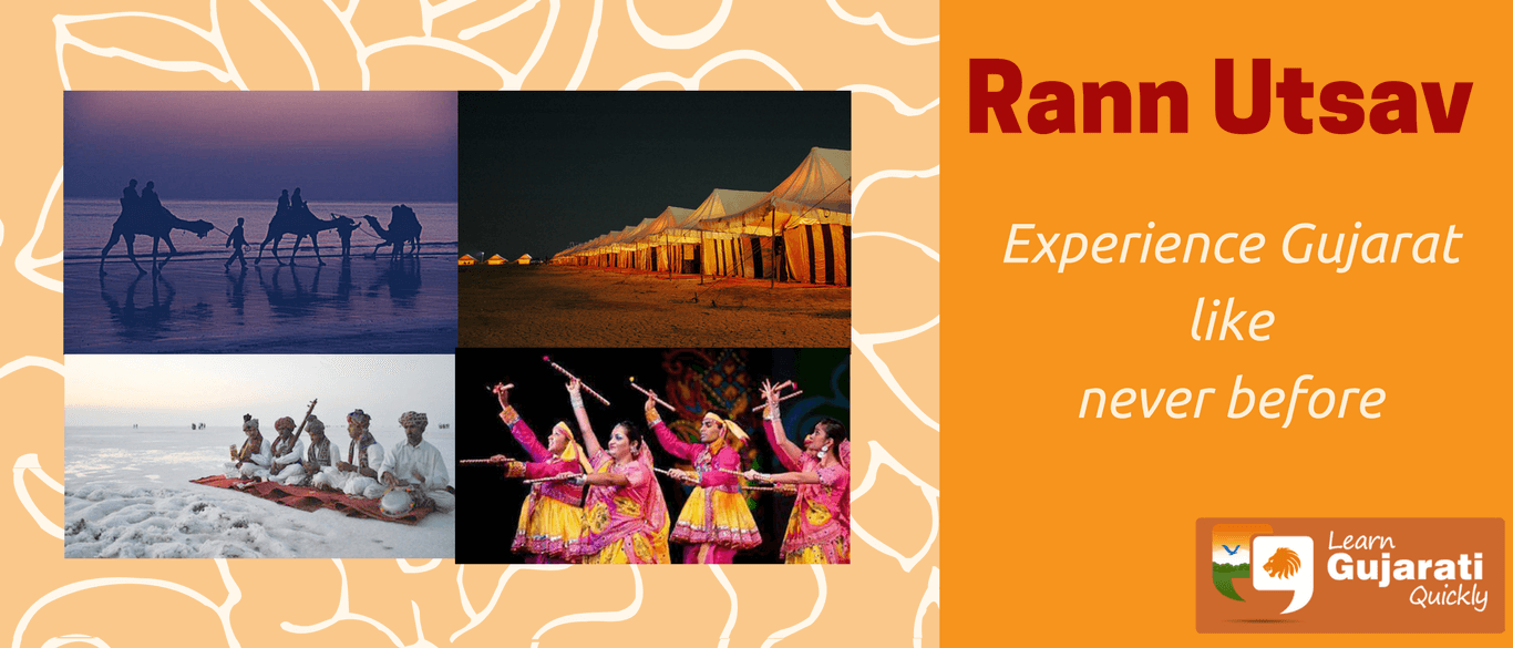 Celebrate Rann Utsav in Kutch, Gujarat